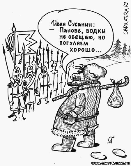 жди меня поиск людей узбекистан